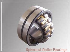 190 mm x 260 mm x 52 mm  KOYO 23938RK spherical roller bearings